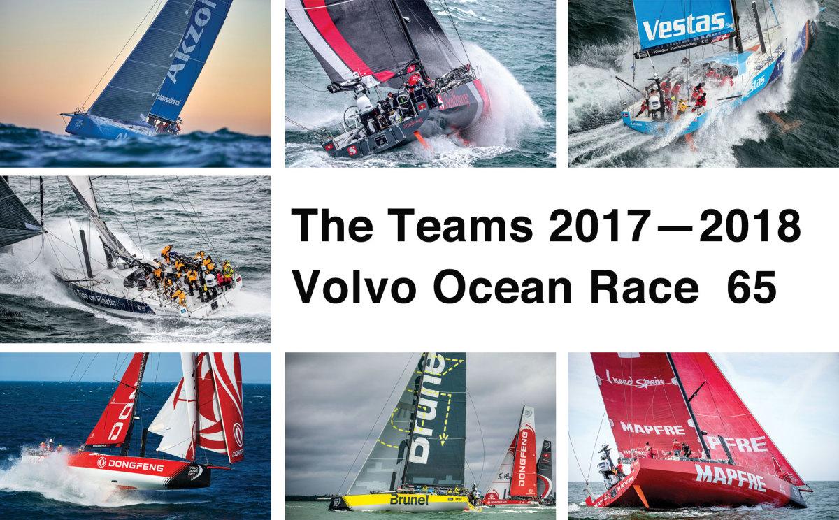 2017 Volvo Ocean Race Teams Best Car Update 2019 2020 By